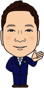 行政書士:福田大輔